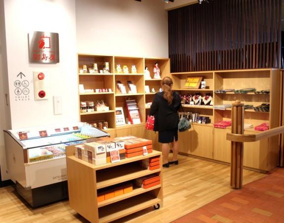 薩摩藩英国留学生記念館 館内ショップ