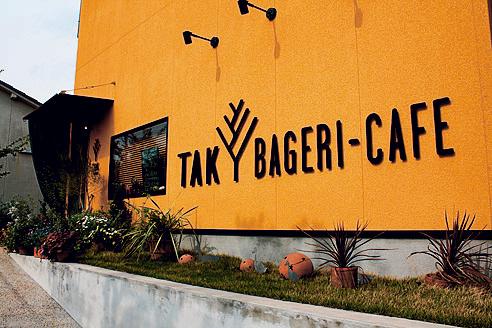 タック バゲリ カフェ店舗