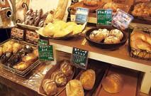 古い記事: パンラボ ベイク | こだわり詰まった進化するパン(鹿児島市