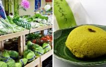 古い記事: 都市農村交流センター お茶の里 | 気軽にグリーンツーリズム