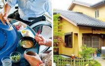古い記事: 竹中池そうめん流し | 川魚料理店いちもり/鹿児島バリアフリ