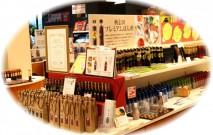 古い記事: 黒酢レストラン「黒酢の郷 桷志田」がリニューアルオープン(霧
