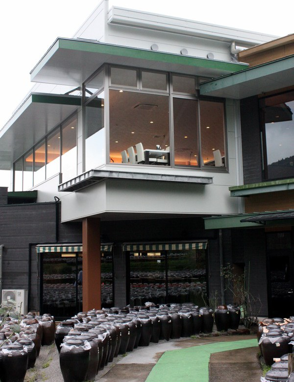 黒酢レストラン「黒酢の郷 桷志田」