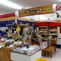 地産の野菜なども販売しており、地元の買い物客も多い