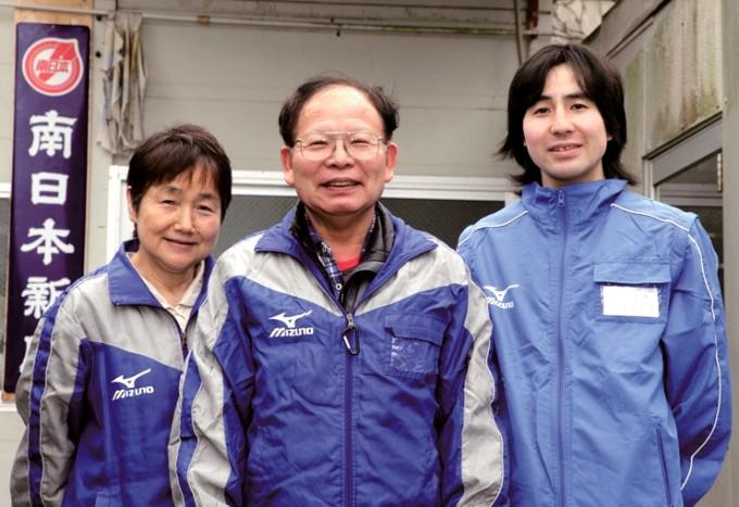 園田里志所長(中央)と家族