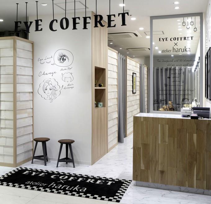 EYE COFFRET × atelier haruka 鹿児島アミュプラザ店