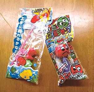 お子さまメニュー(350円~)は選べるおもちゃ付き