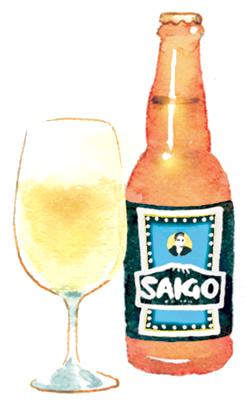 391おス帳_SAIGOビール