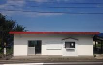 古い記事: 屋久島、旅のツボ | 吉田ドーナツ/夕日の見えるバス停のドー