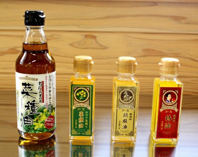 クリーンベースみな館・工房の菜種油