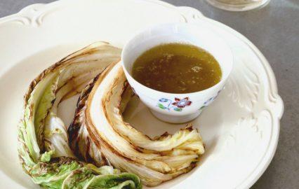 門倉多仁亜の白菜のグリル バーニャ・カウダソース添え