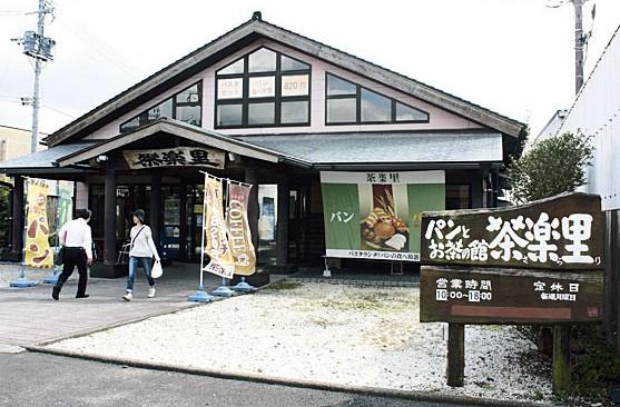 特攻平和記念会館正面駐車場内にあり、知覧茶などの特産品も販売している