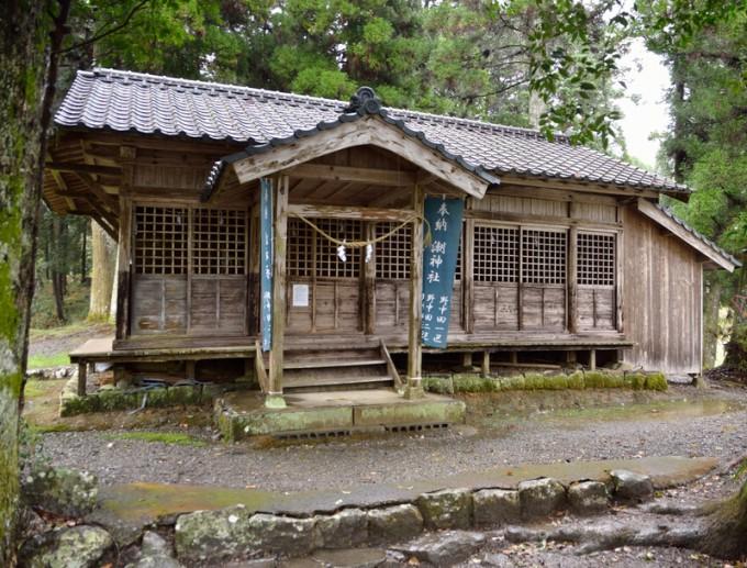潮(うしお)神社
