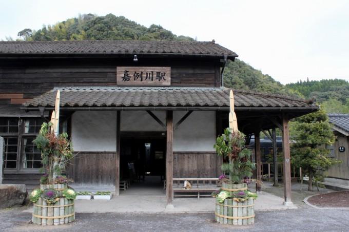 JR嘉例川駅