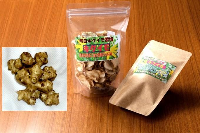 生のキクイモ(左)、乾燥チップ(中央)、粉末