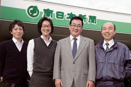 長船浩介所長(右から2番目)とスタッフ