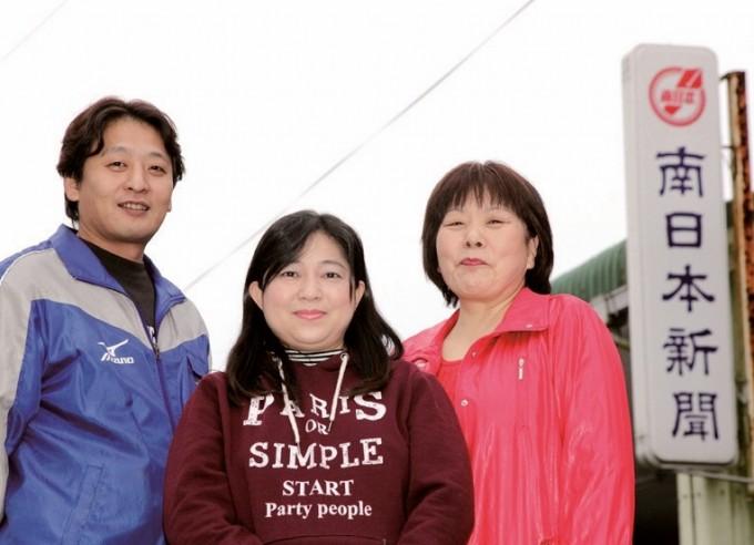 田上光洋所長(左)と家族