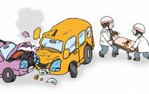 古い記事: 事故でケガ。自分にも過失がある際の治療費は? | 弁護士の法