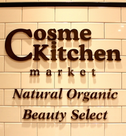 Cosme Kitchen