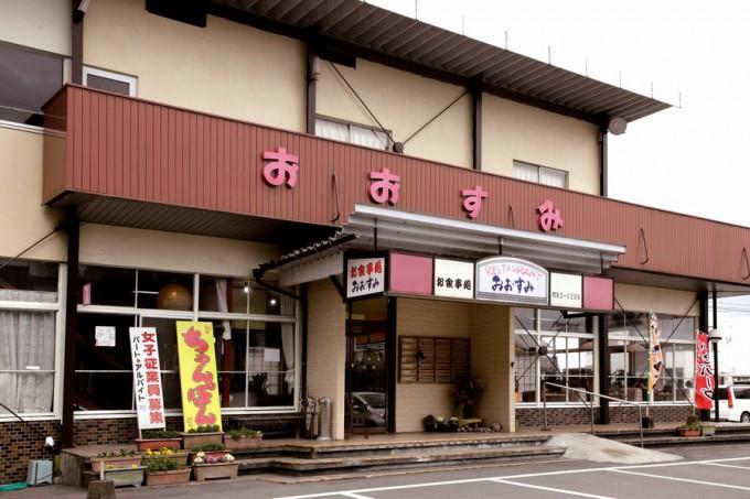 県の「かごしま食の応援店」に指定されている