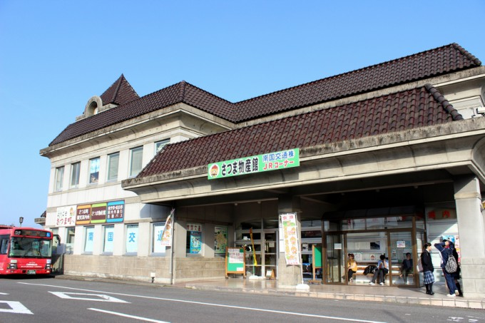 宮之城鉄道記念館