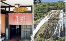 古い記事: 大川の滝 | 曽木の滝 レストランなりざわ/鹿児島バリアフリ