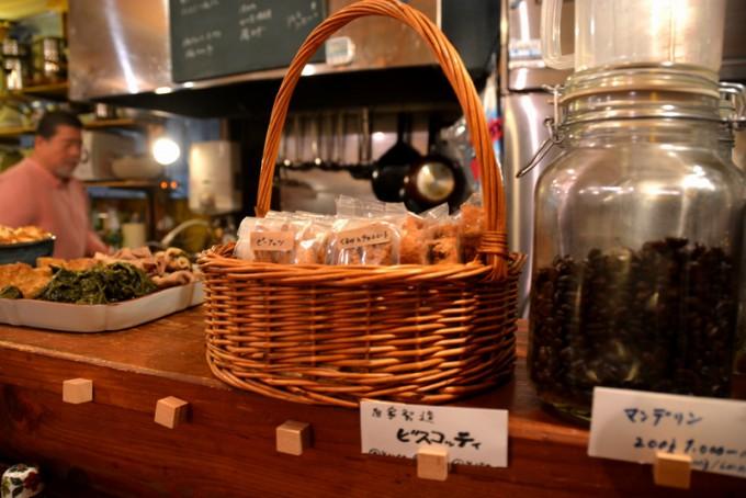 居酒屋 吉次郎のコーヒー豆と料理