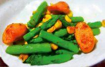 古い記事: アスパラガスのカレー風味炒め | かごしま旬野菜レシピ