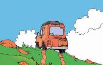 古い記事: EXPLORING IN THE MOUNTAINS(山を探