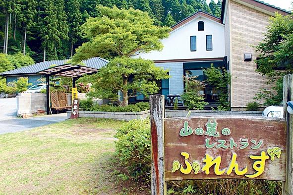 山の麓のレストラン ふれんず