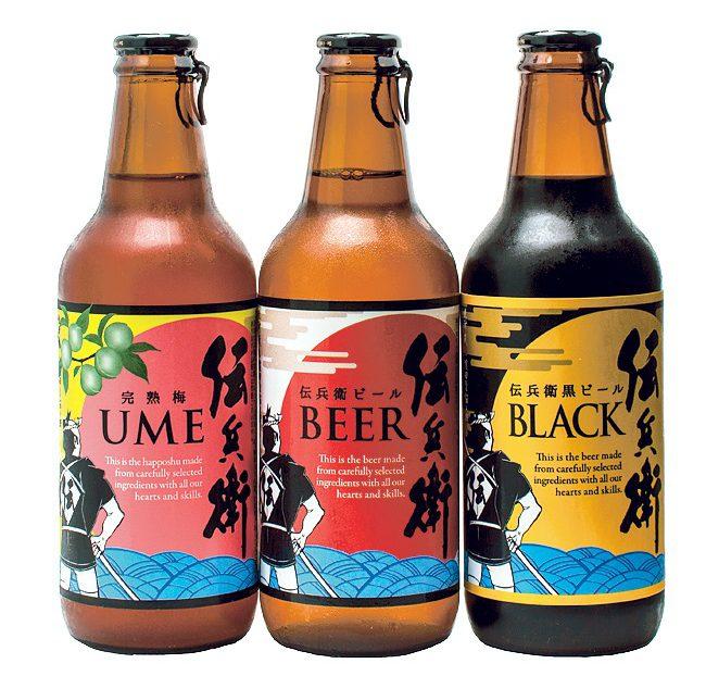 濱田酒造伝兵衛蔵の伝兵衛ビール