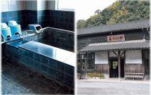 古い記事: 溝辺ふれあい温泉センター | 嘉例川駅/鹿児島バリアフリース