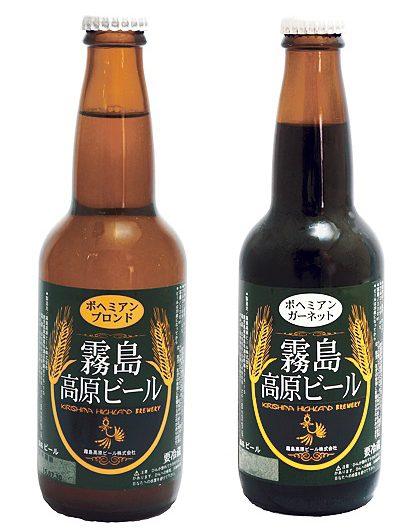霧島高原ビールの2種類