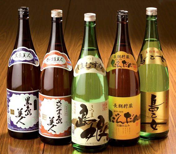 長島研醸 製造している5銘柄