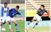 鹿児島ユナイテッドFC 寺田選手と藤井選手
