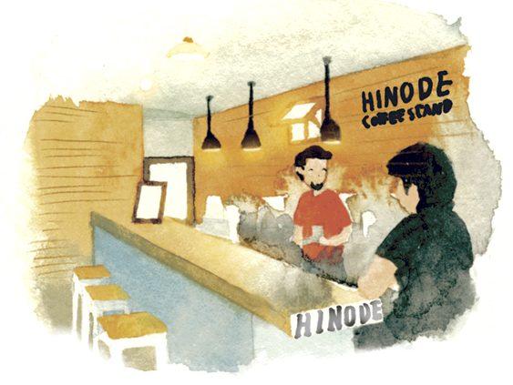HINODE COFFEE STANDイラスト