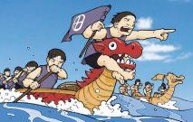 古い記事: NEJIME DRAGON BOAT FESTIVAL(ねじ