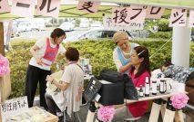 古い記事: 女性目線の支援を立ち上げて② | ヒラノマリナ熊本地震支援活