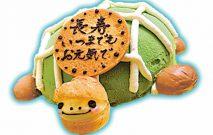 古い記事: 敬老の日にカメさんのケーキをプレゼント!   Sweets