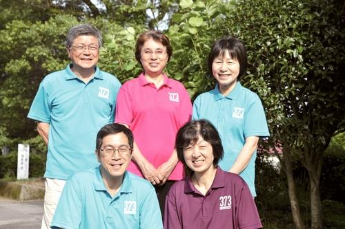 南日本新聞福山販売所
