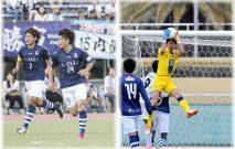 鹿児島ユナイテッドFC 金久保選手と山岡選手