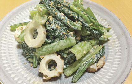 古い記事: 小松菜とちくわのゴママヨ和え   かごしま旬野菜レシピ