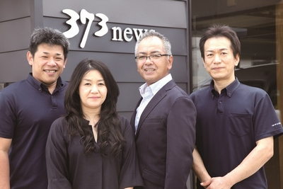 南日本新聞川内南部販売所