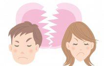 離婚イメージ