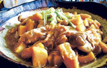 古い記事: 安納芋ときのこの黒酢ごはん | 黒酢の達人レシピ