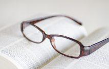 古い記事: メガネライフを充実させるには…   眼にまつわるエトセトラ