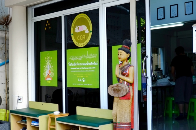 タイ古式マッサージの学校