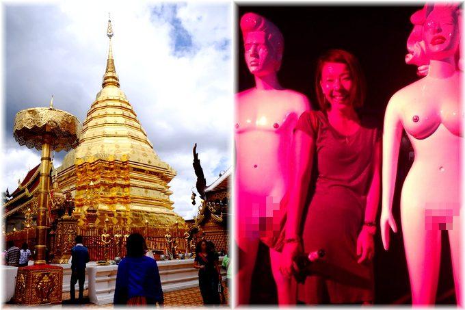 タイ・チェンマイで勉強と遊びも!!