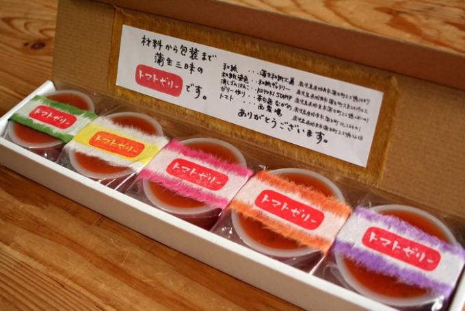 有機栽培トマトゼリー5個セット
