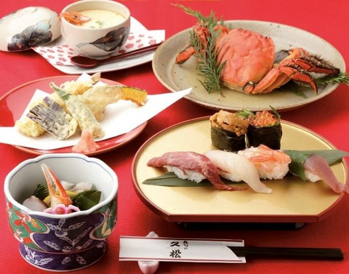 寿司と郷土料理 久松「おまかせセット」